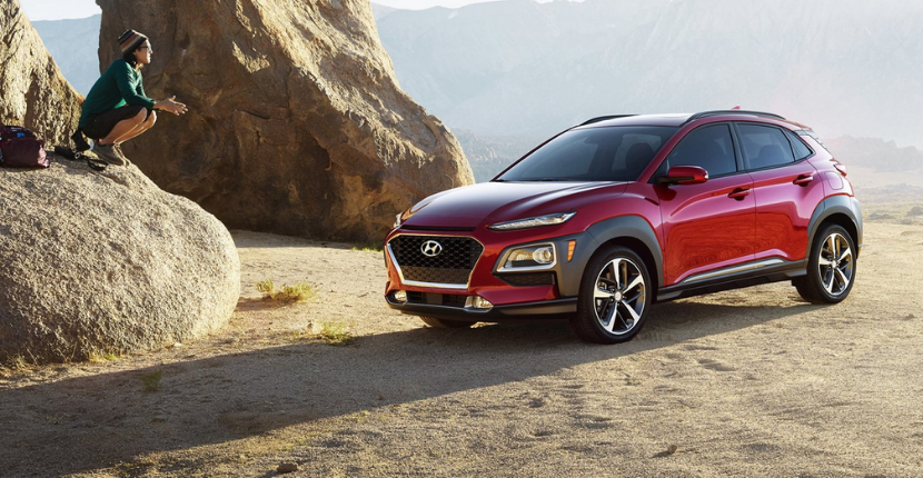 What is the Difference Between Each Hyundai Kona Trim?
